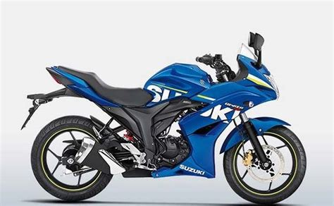 Www Suzuki Suzuki Gixxer 250 Set For 2016 Delhi Auto Expo Debut