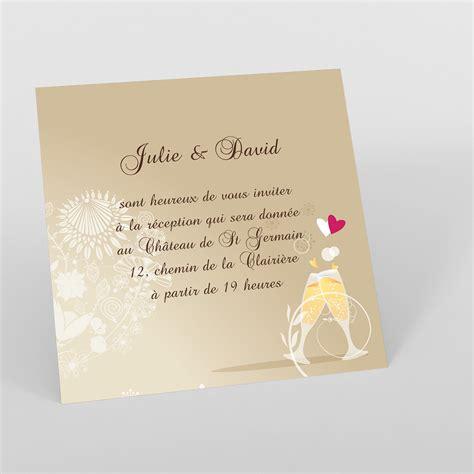 Exemple De Lettre De Remerciement Invitation Mariage Modele Lettre Invitation A Un Mariage