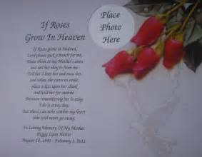 birthday message for the deceased if roses grow in