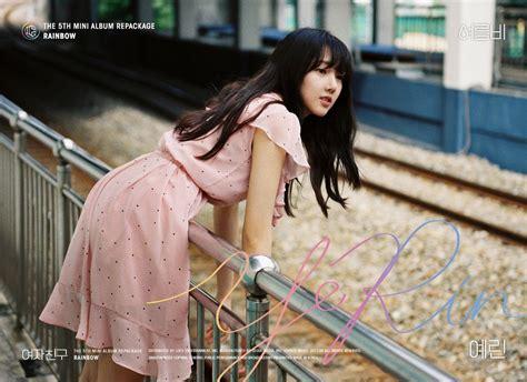 download mp3 gfriend summer rain update gfriend reveals beautiful group photos for