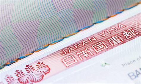membuat visa lewat travel agent cara praktis dan mudah membuat visa jepang sendiri