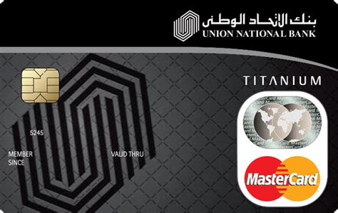 Union Bank Gift Card - unb titanium card premium cards credit cards cards personal union national bank
