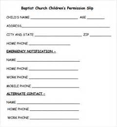 Permission Slip Template by Permission Slip Template Great Printable Calendars