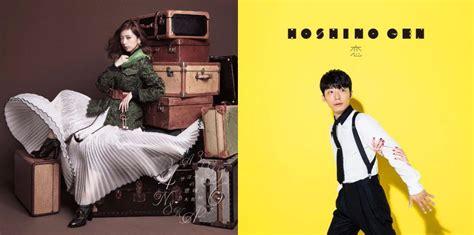 kenshi yonezu flamingo single download 1 song review week of 11 9 11 15 nogizaka46 v