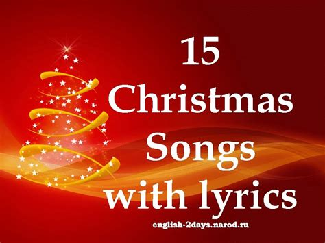 5 classic christmas songs the lyrics 15 songs with lyrics рождественские песни
