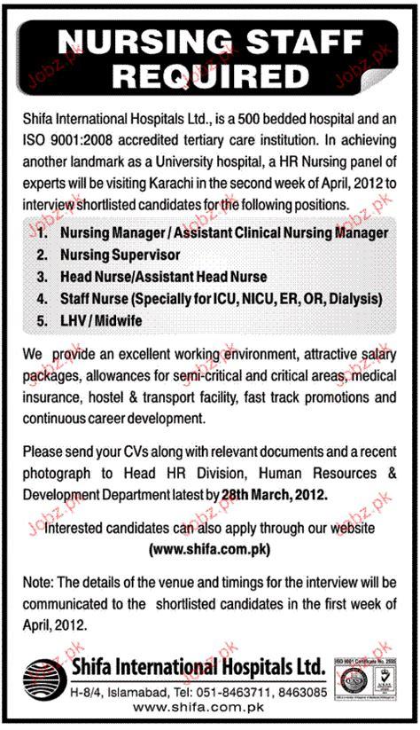 Online Nursing Jobs Work From Home - nursing manager nursing supervisor job opportunity 2017 2018 jobs pakistan jobz pk