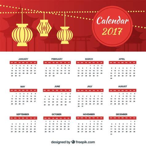 new year in calendar new year calendar with lanterns in flat design