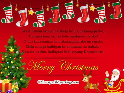 tagalog love messages greetingscom