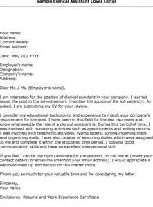 best photos of clerical letter of interest sample letter