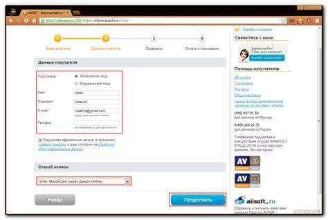 Antivirus Avast Pro avast pro antivirus