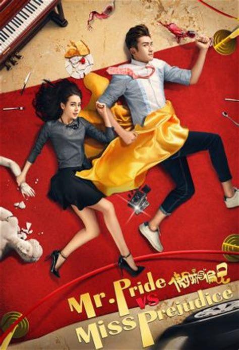 Dramanice Pride And Prejudice | watch mr pride vs miss prejudice watchseries