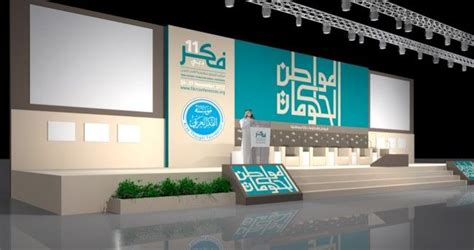 5 cisco executive briefing center lighting design conference stage design google search backdrop stage