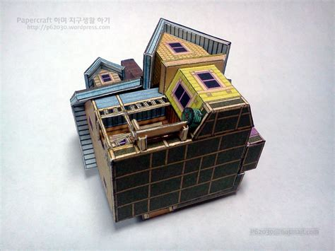 Up House Papercraft - 301 moved permanently