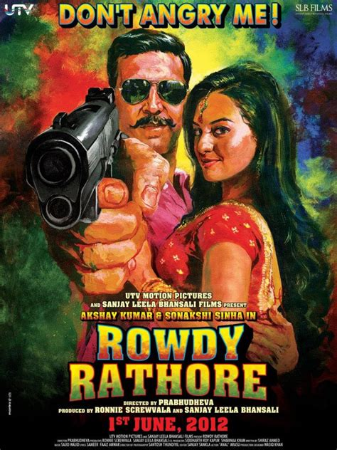 Full Hd Video Rowdy Rathore | abdul qadeer khan mianwali rowdy rathore full movie watch