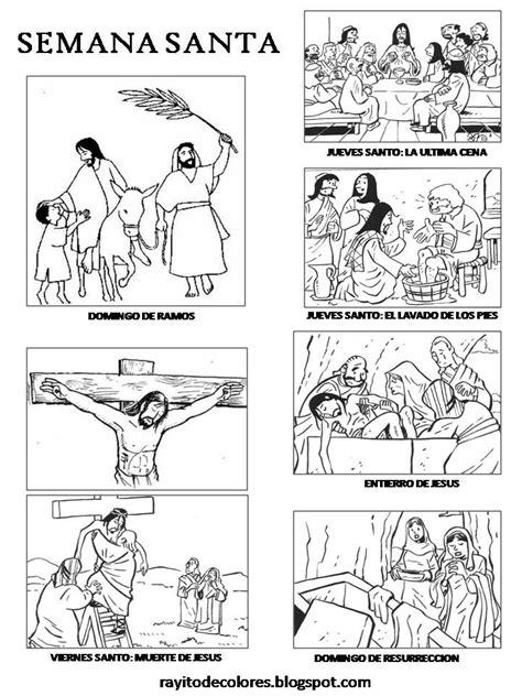 imagenes niños semana santa colorea la semana santa historia de la semana santa para