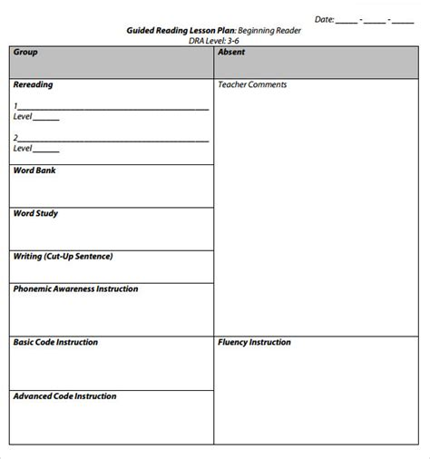 guided reading template guided reading lesson plan template cyberuse