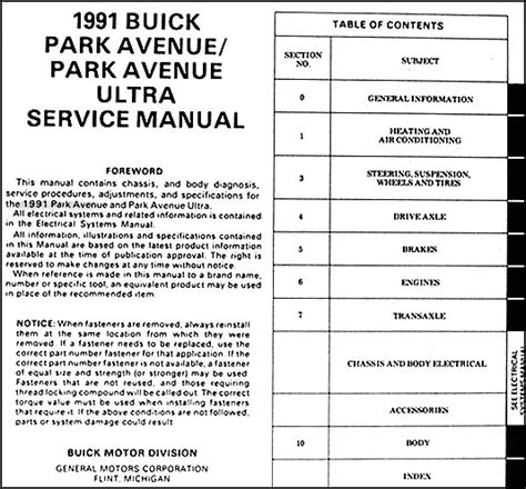 car repair manuals download 1993 buick park avenue security system 1991 buick park avenue ultra repair shop manual original