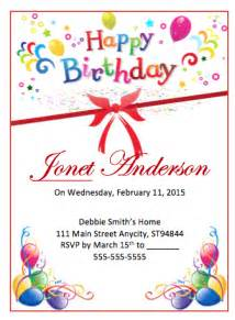 birthday flyer template free birthday flyer template free flyer templates