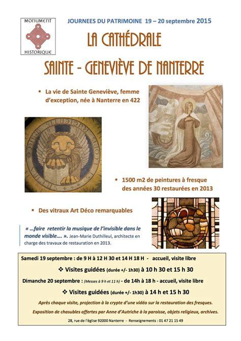 Calendrier Nanterre Journ 233 Es Du Patrimoine Paroisses Catholiques De Nanterre