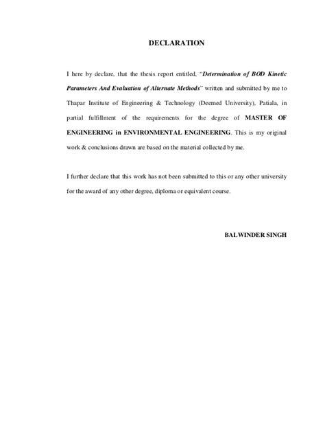 dissertation declaration pay for dissertation declaration
