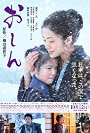 vidio film oshin oshin 2013 imdb