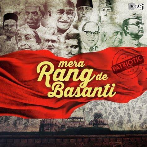 ar rahman patriotic songs mp3 download tera na song by sukhwinder singh from mera rang de basanti