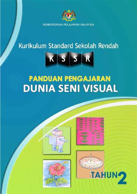 Panduan Pengajaran Seni Dalam Islam buku panduan pengajaran dunia seni visual thn 2