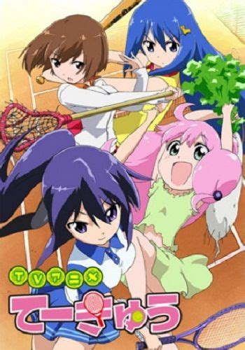 hanebado anime 01 vostfr mangas teekyuu teekyuu en illimit 233
