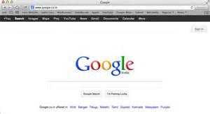 Sites Google A Yisd Net Mruiz2 » Home Design 2017