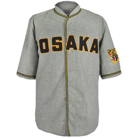 Baju Rajut Baseball Osaka 99 osaka tigers 1950 road jersey ebbets field flannels