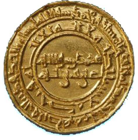 dinar ali az zahir fatimid caliphate numista