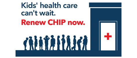 congress renew chip funding now cppp center for