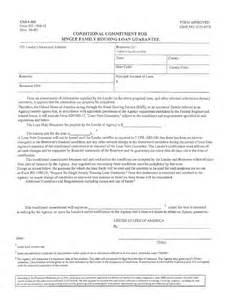 usda lender funding notice 8 23 2010