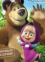 misteri film masha end the bear watch masha and the bear online watch full masha and the