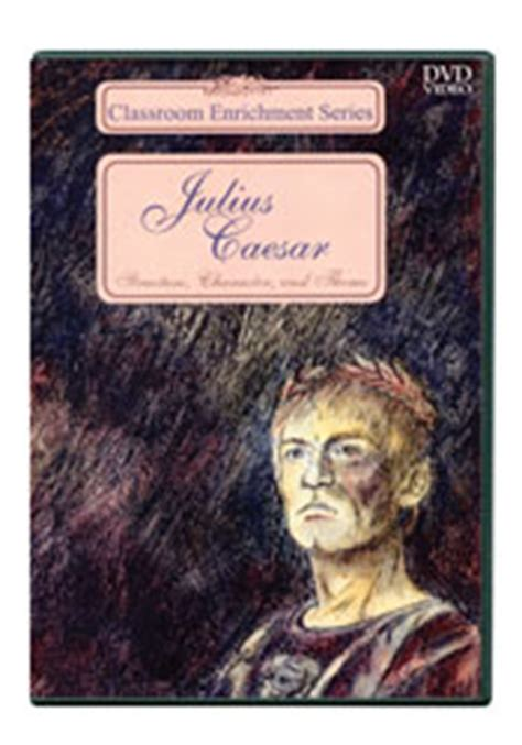 theme songs for julius caesar characters julius caesar structure character theme dvd bju press