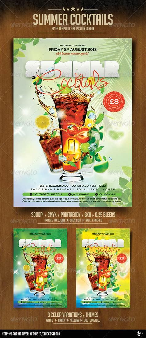 Summer Cocktails Flyer Template Party Events Fonts And Summer Drinks Summer Flyer Templates