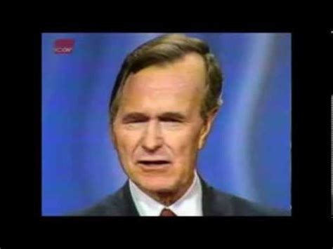 george w bush president 41 songs of the presidents 41 george h w bush youtube