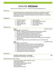 stylist resume example salon amp spa amp fitness sample