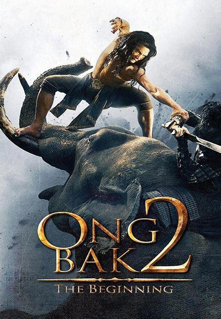 film ong bak complet 2 دانلود فیلم مبارز تایلندی 2 ong bak 2008 دوبله فارسی