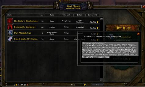 where is the black market auction house wow where is the black market auction house images