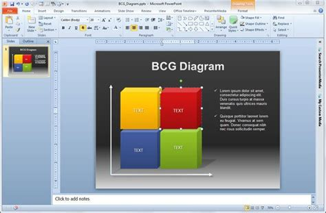 bcg powerpoint diagram