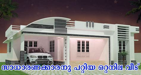 1800 square floor 4 bhk modern home design 1800 square 3 bhk single floor home contemporary design