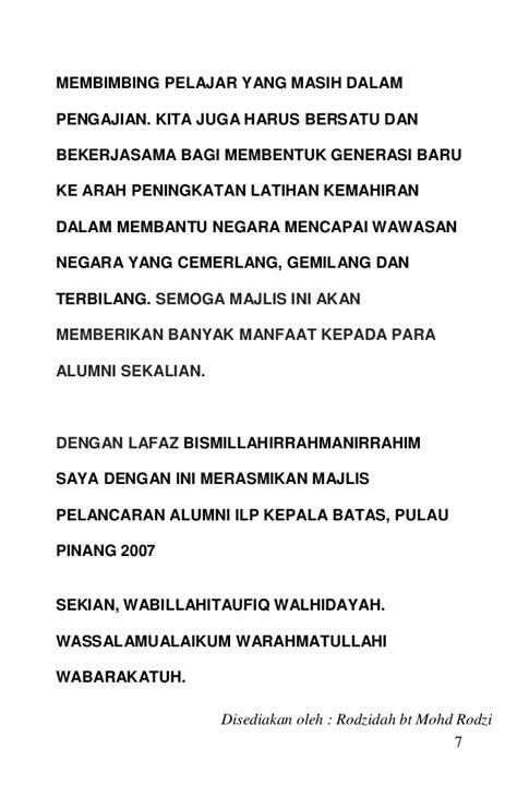 Kepala Persneling Kp 01 teks perasmian kp jtm alumni kepala batas