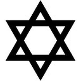 imagenes simbolos judaismo simbolos judios fotos y vectores gratis