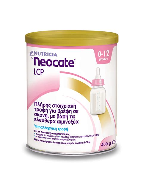 Neocate 400 Gr nutricia neocate lcp 400gr smile pharmacy