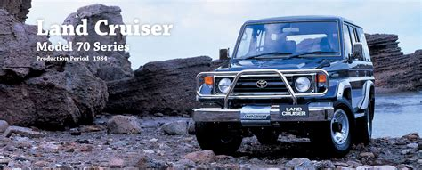 land cruiser 70 pickup image gallery toyota 70 series