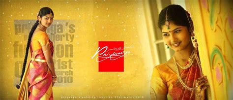 kerala wedding album design siudy net - Indian Wedding Album Design Manufacturers