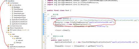 spring tutorial applicationcontext xml 读取spring的配置文件applicationcontext xml的5种方法 earic 博客园