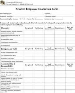 free student employee evaluation form for pdf