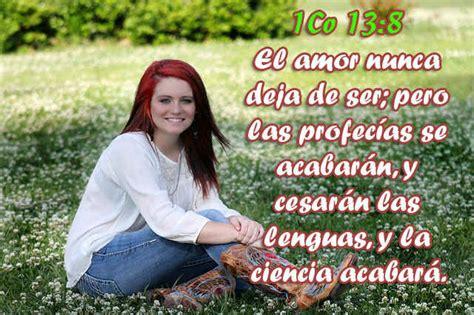 imagenes cristianas de amor y amistad para facebook imagenes cristianas muy bonitas de amor y amistad